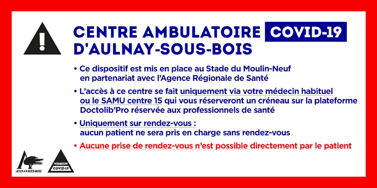 Centre ambulatoire d'Aulnay-sous-Bois